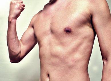 筋肉サプリランキング